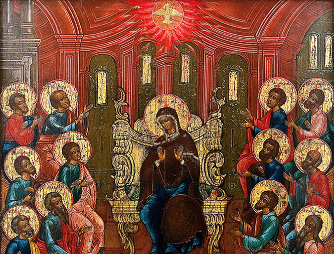"In his message for the Solemnity of Pentecost, Bishop David M. O'Connell, C.M., writes, ""On this ""birthday of the Church,"" Pentecost, we should be grateful for the gifts of the Holy Spirit."" This image is an 18th century icon of Pentecost (Wikimedia Commons)"
